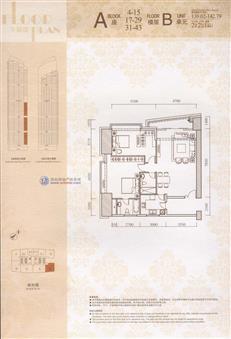 东海国际公寓A座B户型