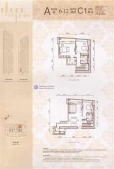 东海国际公寓A座C1户型(6-12层)