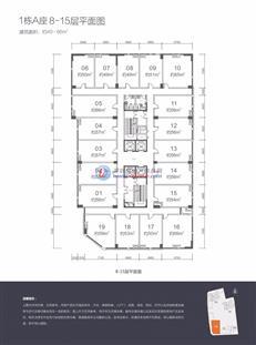 华侨城四海锦园1栋A座8-15层平面图