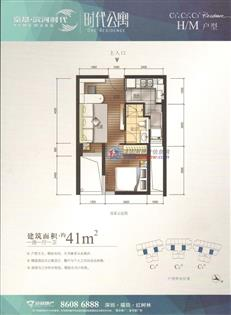 京基滨河时代广场C1/C2/C3栋H/M户型