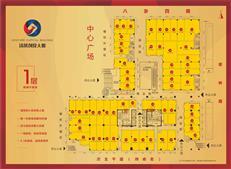 清凤创投大厦1层商业平面图