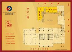 清凤创投大厦3层商业平面图