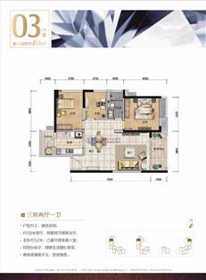 怀德峰景03户型