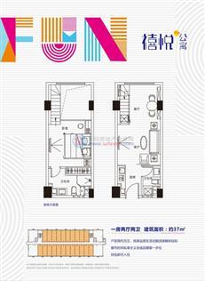 Mr.91公馆A户型