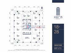 中粮天悦广场写字楼18-28层偶数层户型