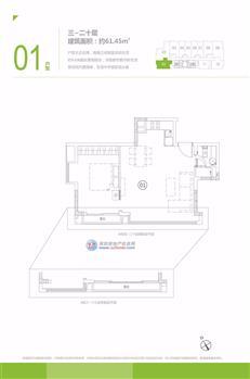 公园道A栋01户型(3-20层)