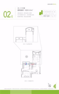 公园道A栋02户型(3-20层)
