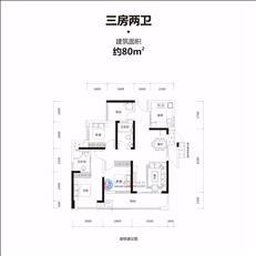 牧云溪谷四期-云峯A户型