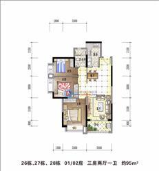 惠阳雅居乐花园26、27、28栋01/02户型