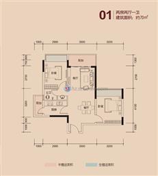 新祺园01户型