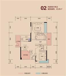 新祺园02户型