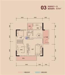 新祺园03户型