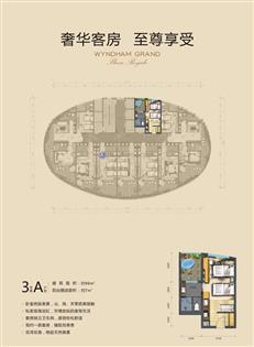 双月湾温德姆至尊豪廷度假酒店3栋A户型