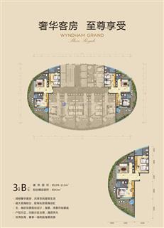 双月湾温德姆至尊豪廷度假酒店3栋B户型