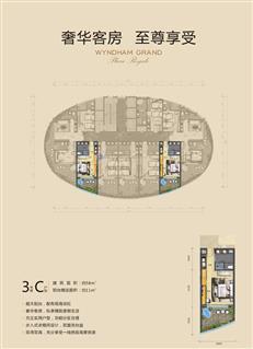 双月湾温德姆至尊豪廷度假酒店3栋C户型