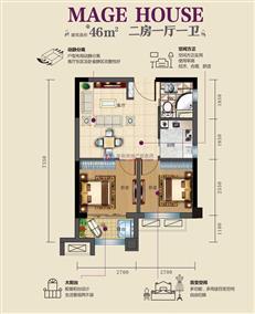 虎门碧桂园公寓B户型