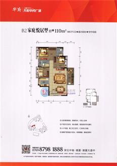 天悦中央广场1栋2单元01/02户型
