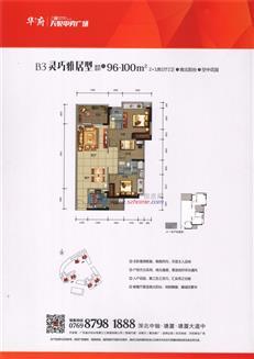 天悦中央广场1栋1单元05/06/2单元03/04户型