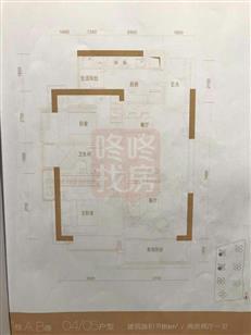 华润城·润府三期1栋A/B座04/05户型