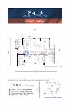颐安·都会中央三期4栋A/B户型