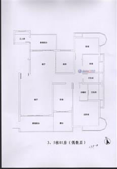 天御香山花园3/5栋01双拼户型