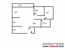桂芳园(七期)户型1