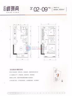 正中峰璟湾3栋02//03/04/05/06/07/08/09户型