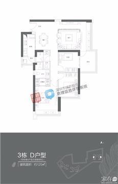 香山美墅·云颂3栋D户型