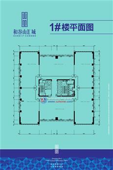 和谷金裕城1号楼平面图