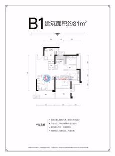 富润·乐庭B1户型