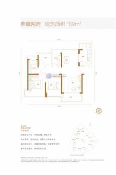 颐安·都会中央五期3栋D座B户型