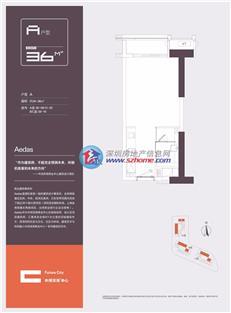 中洲滨海商业中心2栋A座06-09/12-20/B/C座09-19户型