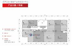 京东智谷产业大厦-1号楼