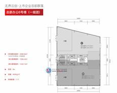 京东智谷总部办公楼 -6号楼