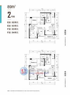 恒地悦山湖2号楼E座02/03/F座03/04户型