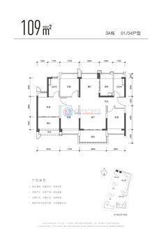 岗宏融湖居3A栋 01/04户型