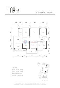 岗宏融湖居1/2/3B/3C栋 01户型
